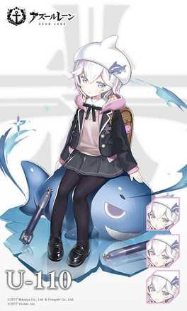 Kleiner Haiの画像