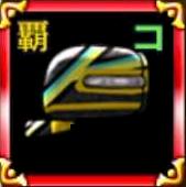 コロア【S】の画像