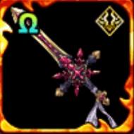 冥魔神剣ゾルソードΩ+の画像