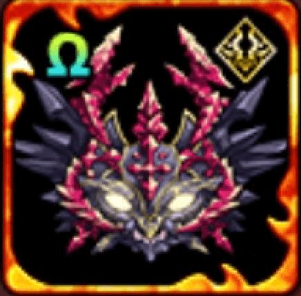 冥魔神冠ゾルヘルムΩ+のアイコン