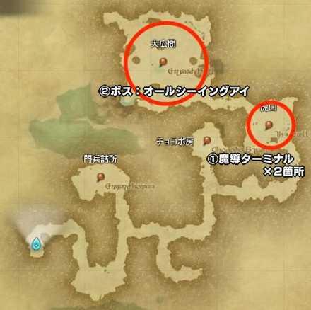 ゼーメルマップ1.jpg