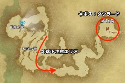 ゼーメルマップ2.jpg