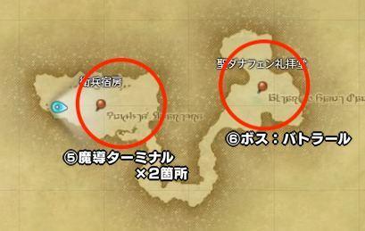 ゼーメルマップ3.jpg