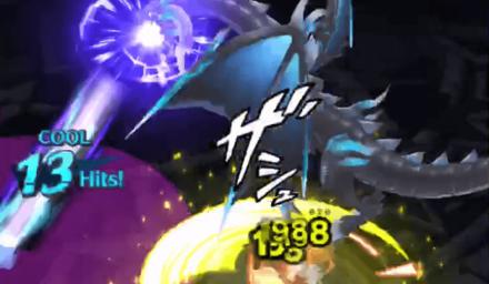 紫範囲ブレス攻撃