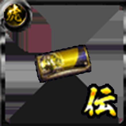 雷神の財布【金】の画像