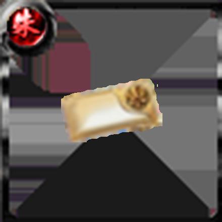 ガネーシャの財布【金】の画像