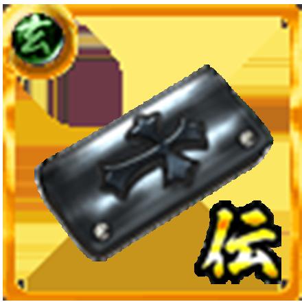 クロスハーツ・ウォレット【黒】のアイコン
