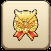 金のりゅうおう勲章