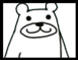 クマ先生の画像