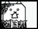 大狂乱のゴムネコの画像