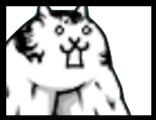 大狂乱のムキあしネコの画像