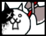 狂乱のバトルネコの画像
