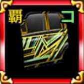 コロア【D】レア7の画像