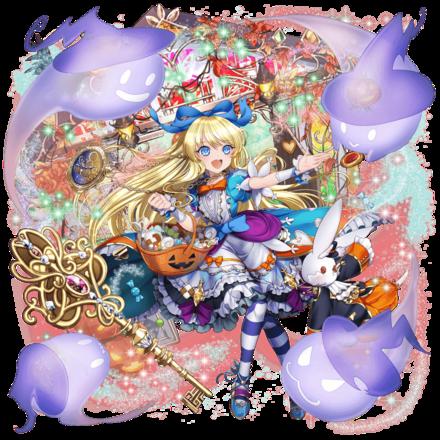 [新しい友達]アリスの画像