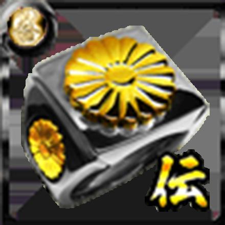 菊紋の指輪【金】の画像