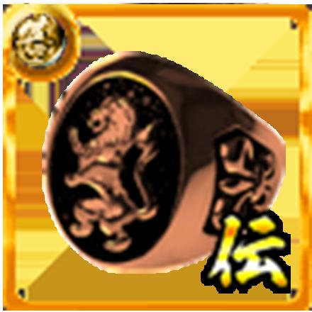 獅子王の指輪【金】の画像