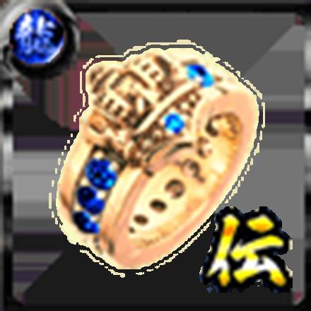 ブルーサファイアクラウンリング【金】の画像