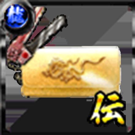 皇帝龍キーケース【金】の画像