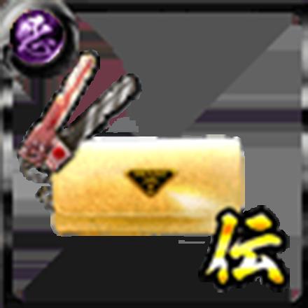 プラドキーケース【金】の画像
