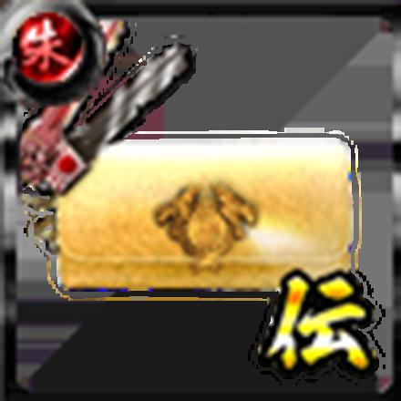 菊紋付キーケース【金】の画像