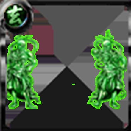 【伝】守護神【緑】の画像