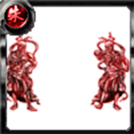 【伝】守護神【赤】の画像