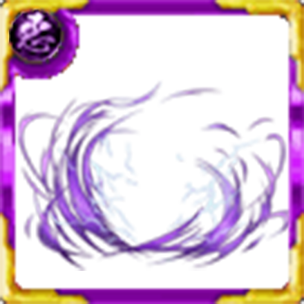 紫煙の鎌鼬の画像
