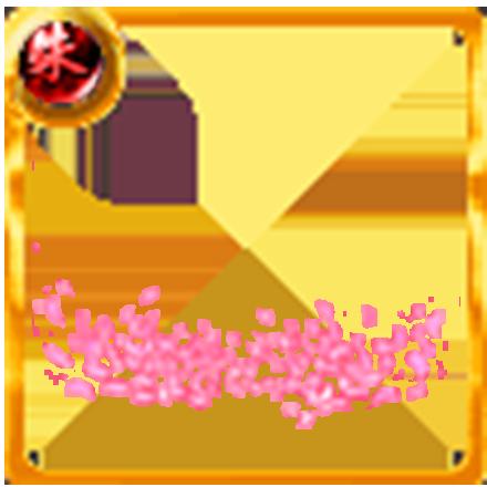 褪紅の桜吹雪のアイコン