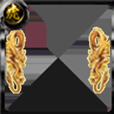 【伝】双龍【黄】のアイコン