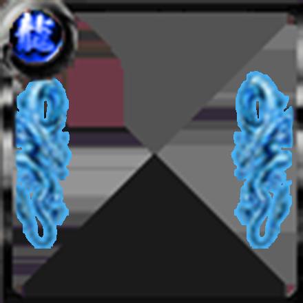 【伝】双龍【青】の画像