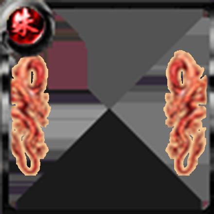 【伝】双龍【赤】の画像