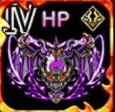 バーサクオーブ・V【HP】の画像