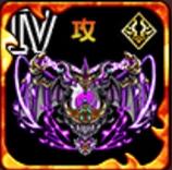 バーサクオーブ・V【攻】のアイコン