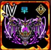 バーサクオーブ・V【早】のアイコン