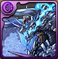 秘界の幻龍王・ゼローグ∞-CORE-の画像
