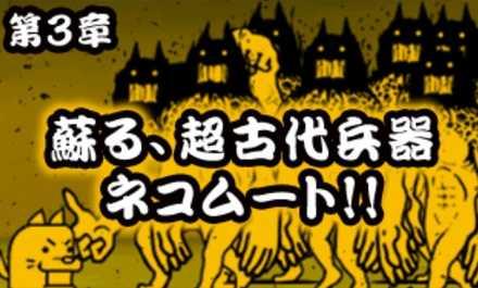 日本編(第3章).jpg