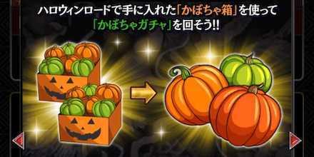 イベントの遊び方の画像