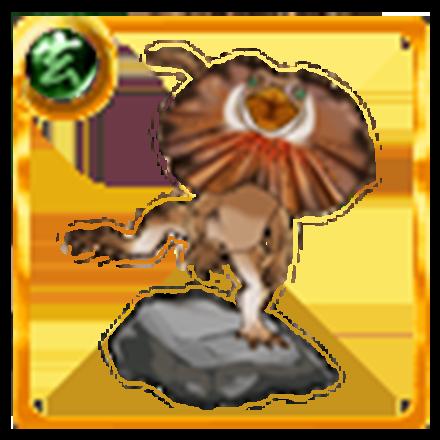 エリマキトカゲの画像