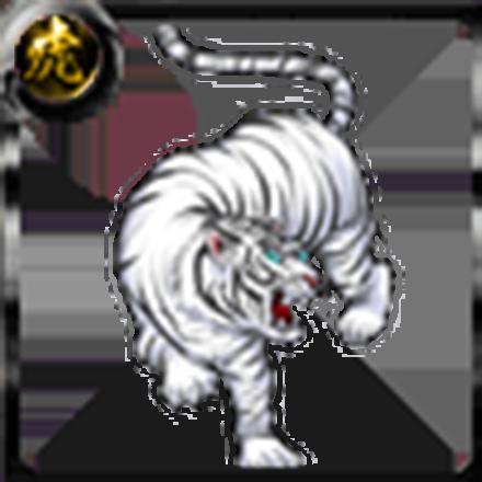 ホワイトタイガーのアイコン