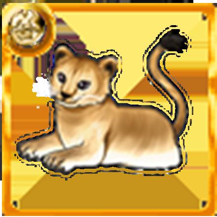 子ライオンのアイコン