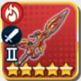 緋竜剣クリムゾン・ゼロのアイコン