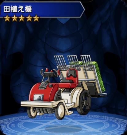 田植え機の画像