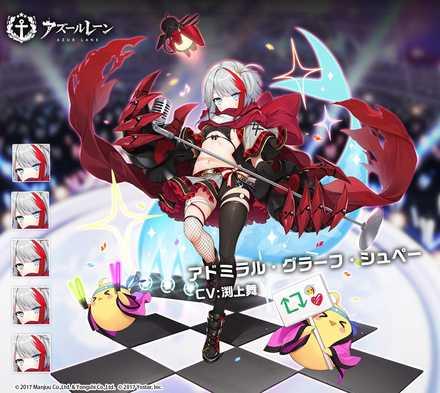 Tekketsu Kawaiiの画像