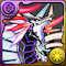 紫光の深淵龍・アポカリプスXの画像