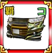 コロア【B】の画像