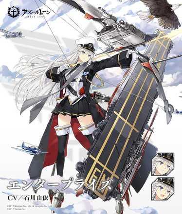 羽ばたける自由の翼の画像