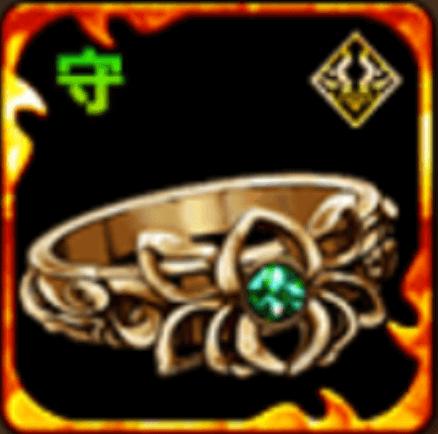 聖幻の指輪【守】のアイコン
