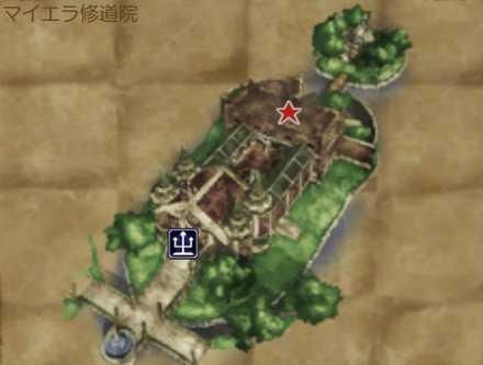 マイエラ修道院マップ画像
