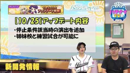 新機能紹介.jpg