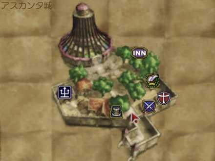 アスカンタ城のマップ画像
